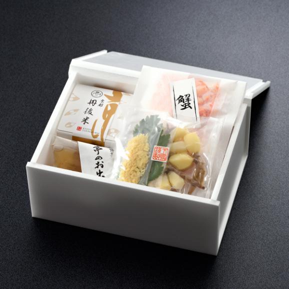【冬季限定】蟹と慈姑の炊込みご飯04