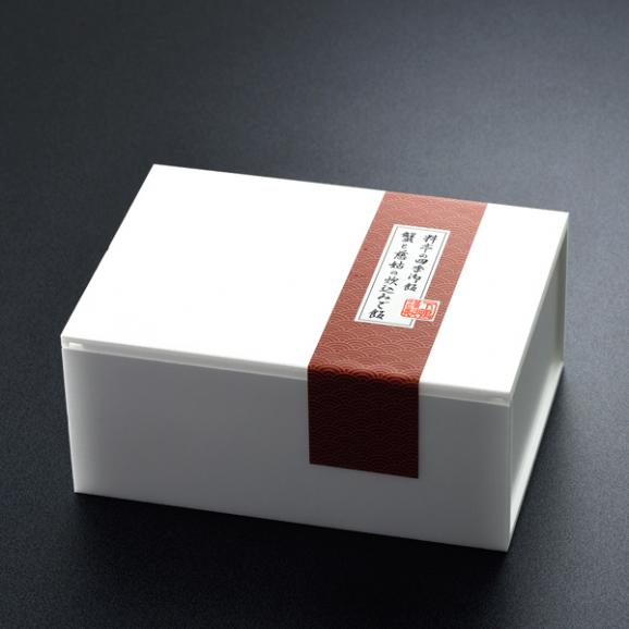 【冬季限定】蟹と慈姑の炊込みご飯05