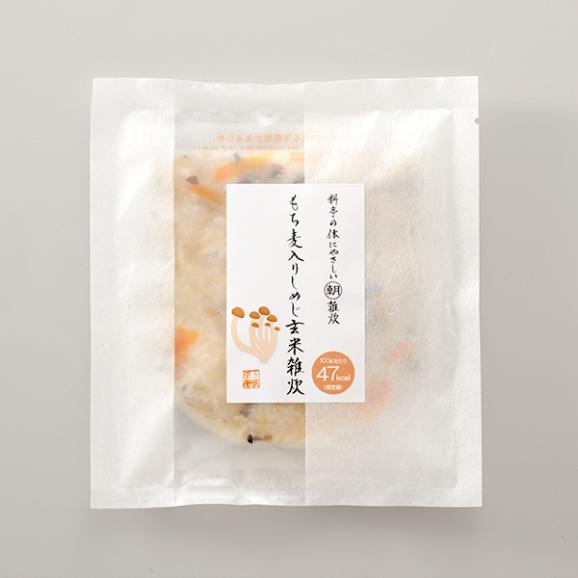 料亭の体にやさしい朝雑炊 もち麦入りしめじ玄米雑炊05