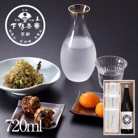 <京都 料亭 ギフト 内祝い 期間限定>大雪山系のふもとで醸す、飲まさる酒