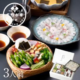 【夏季限定】料亭の鱧と旬菜の出汁しゃぶ