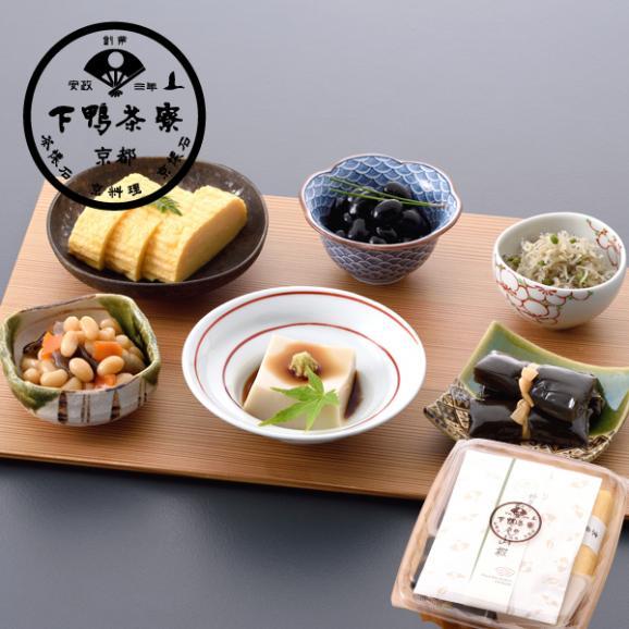 【期間限定】料亭のお惣菜01