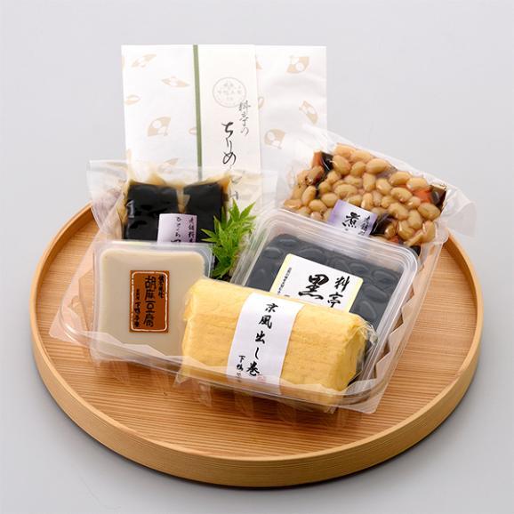 【期間限定】料亭のお惣菜03