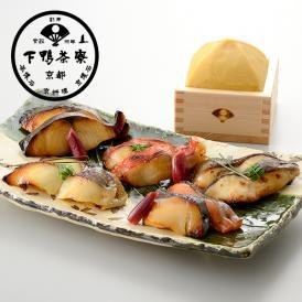 <京都 料亭 ギフト 内祝い プレゼント>深みがある贅沢な魚介の味、西京漬け