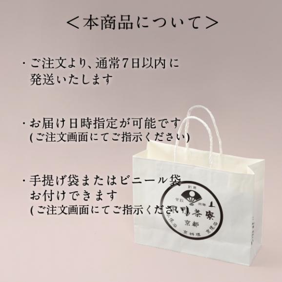 【会員様限定】[のまえ]JIMONO スモーク明太子茶漬け05