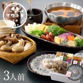 <京都 料亭 ギフト 内祝い お返し>瀬戸内産の脂の乗った名残り鱧と本しめじの贅沢な鍋セットです。