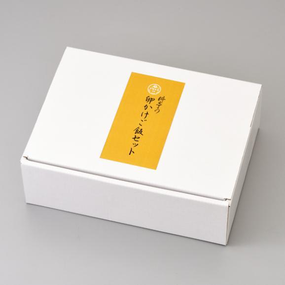 【期間限定】料亭の卵かけご飯セット 06
