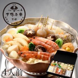 <京都 料亭 ギフト 内祝い 出産祝い ギフトセット>新しい感覚 おでんのような鍋