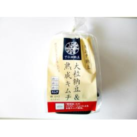 大粒納豆&熟成キムチ