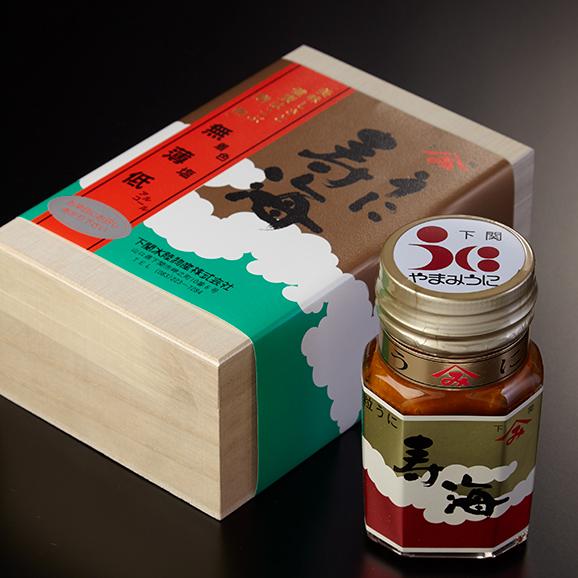 粒うに寿海MJ-60【下関三海の極味】04