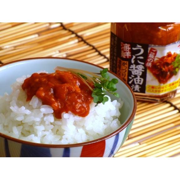 「食べる雲丹醤油」海鮮うに醤油漬80g02