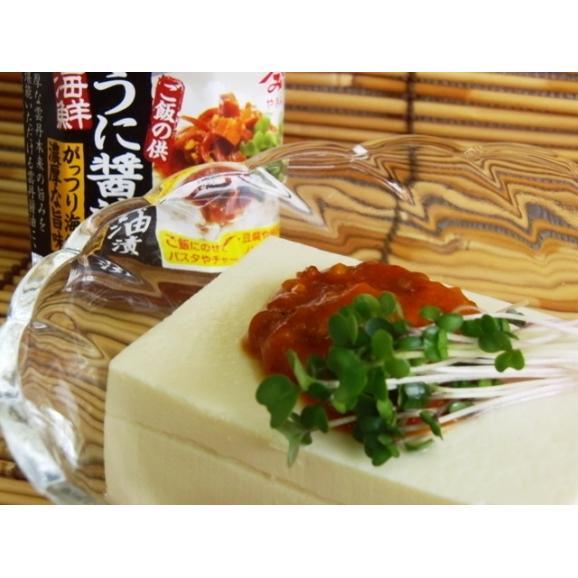 「食べる雲丹醤油」海鮮うに醤油漬80g03