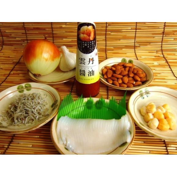 「食べる雲丹醤油」海鮮うに醤油漬80g04