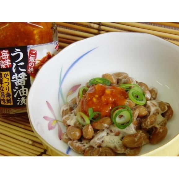 「食べる雲丹醤油」海鮮うに醤油漬80g05