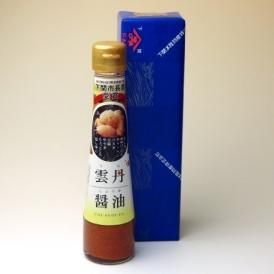 雲丹醤油120ml箱入~お配りギフトに最適です!