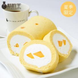 夏季限定 夏色スターロール (マンゴー) 1本 新杵堂 ロールケーキ フルーツロール ギフト お土産