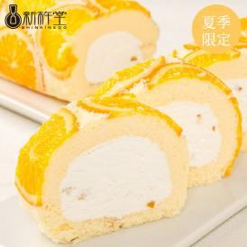 夏季限定 夏色スターロール(オレンジ&レモン) 1本 新杵堂 ロールケーキ フルーツロール ギフト お土産