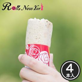 Rolls New York アイスロール ローズティー 4本 新杵堂 ロールケーキ ミニロール