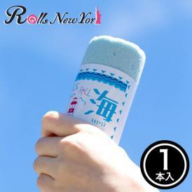 Rolls New York アイスロール 海 1本 新杵堂 ロールケーキ ミニロール
