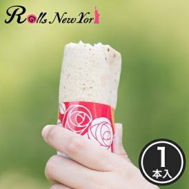 Rolls New York アイスロール ローズティー 1本 新杵堂 ロールケーキ ミニロール