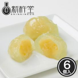 夏季限定 柚子 わらびもち 6個  新杵堂 餅 スイーツ 和菓子 ギフト お土産