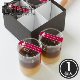 夏季限定 黒糖・和三盆・ほうじ茶のぷるぷる和ゼリー 1個 新杵堂 ゼリー ギフト お土産