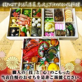 志波三段重お節料理※配送は佐賀市内のみ、それ以外のエリアは受付できません