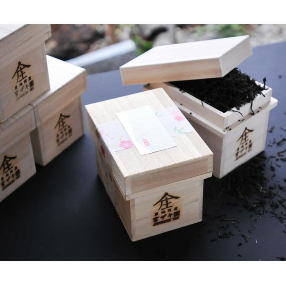 【送料込】満月紅茶03