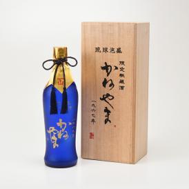 50年熟成の泡盛古酒 古酒のやまかわ 数量限定品で発売した一品 長期熟成した泡盛特有の複雑な香り