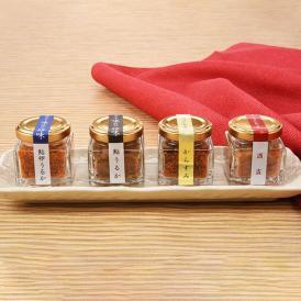 高知県に伝わる伝統的な珍味を四種セットでお届けします うるか 卵うるか 酒盗 からすみ