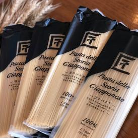【送料込】100%国産小麦使用 純日本製「匠のパスタ」 5Pcs