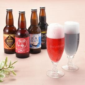 北海道で人気の「網走ビール」4種を味比べ