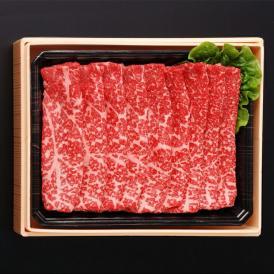 きめの細かい霜降、美しい色、肉の甘みがたまらない!熊本県阿蘇より「藤彩牛」のモモ肉をセットで