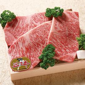 滋賀県・竜王町の「澤井牧場」より世界に目を向けた渾身の近江牛をサーロインステーキで。