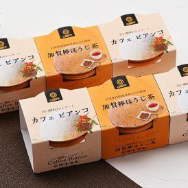 【送料込】ダートコーヒーほうじ茶ジェラート・珈琲ジェラート・セット
