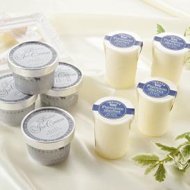 ブラウンスイス牛の生乳のみを使用!十勝発・ブラウンスイス牛のプレミアムアイス&シャーベット