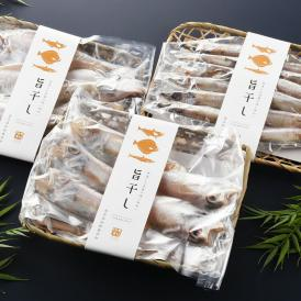 隠し味に魚醤を加えた旨みたっぷりの干物を3種セットで 干物 のどぐろ カレイ ニギス