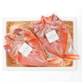 高知県室戸市産の朝どれ金目鯛を贅沢な天日干しに 華金目 干物 2枚入