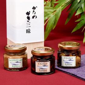 広島県産のかきを三つの美味に仕上げました 燻製オイル漬け 佃煮 塩辛 広島県 かなわ水産