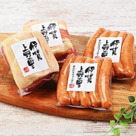 三重県産さくらポークを原料に使用した熟成ベーコンとウインナーの詰合せ