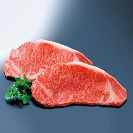 高級部位ロースをステーキでご用意いたしました。柔らかくお口の中でとろけるような肉質をご担当ください。