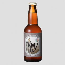 【送料込】Jazz Brewing Fujino AMP UP IPA