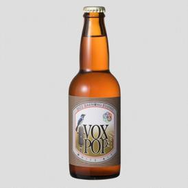 【送料込】Jazz Brewing Fujino VOX POP
