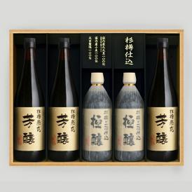 杉樽でじっくり仕込んだ小豆島の醤油を味比べ