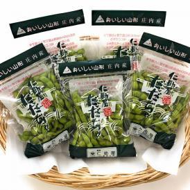 鳥海山の麓、庄内平野の山形県酒田市から絶品の「仁助屋 茶豆」が届きました 送料無料 秋の味覚 濃厚