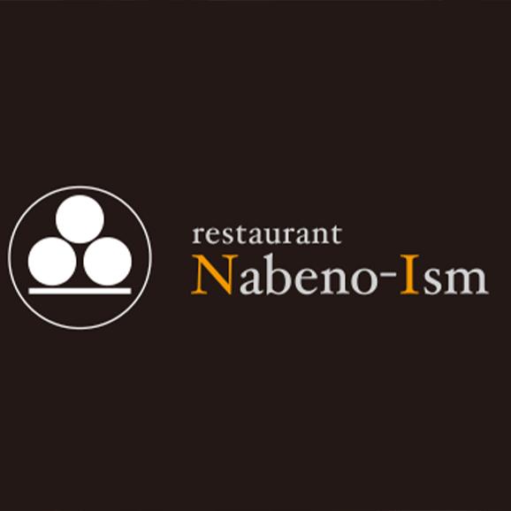 【Nabeno-Ism(ナベノイズム)】ローストビーフプレミアムミールキット オリジナルソース付 4人前 送料無料06