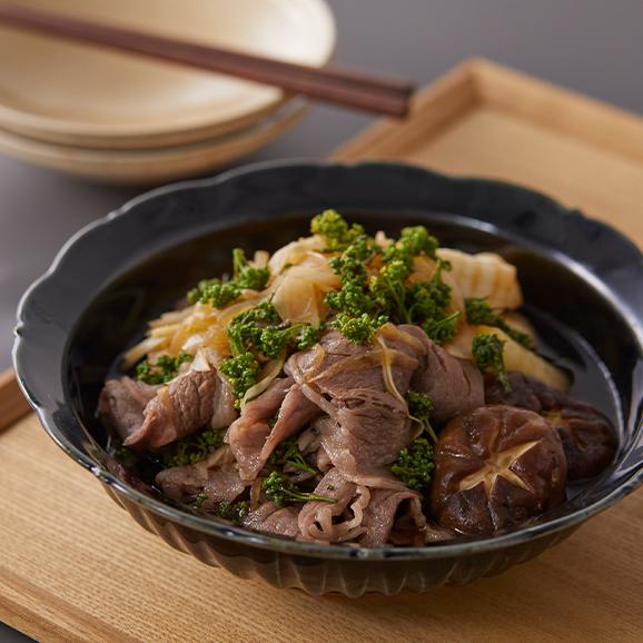 【日本料理  太月】花山椒のすき煮 プレミアムミールキット 2人前…