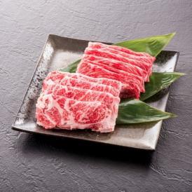 大分県・ニード牧場で育てられた和牛モモ肉とロース肉をセットで