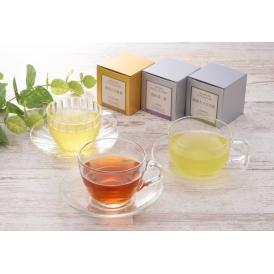 【送料込】キューブボックス入り お茶・クッキー詰合せ 金箔茶 和紅茶 玄米茶
