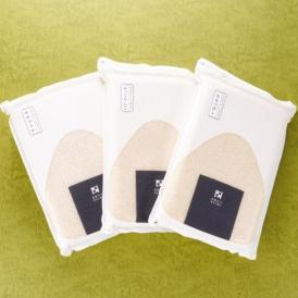 北海道産の特別栽培米3種を食べ比べサイズでお届け!